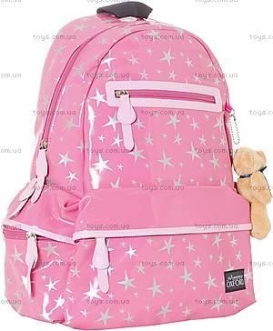 Рюкзак для девочек Oxford, 551997