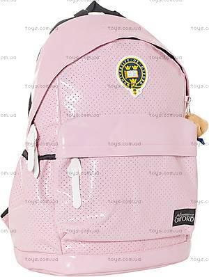 Рюкзак подростковый Oxford, розовый, 551645