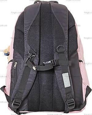 Рюкзак подростковый Oxford, розовый, 551645, купить