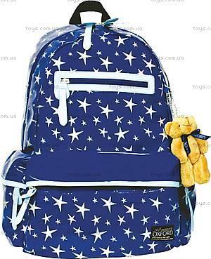 Рюкзак подростковый Oxford, синий, 552370