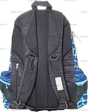 Рюкзак подростковый Oxford, синий, 552370, купить