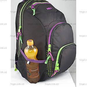 Рюкзак подростковый Kite Take'n'Go, K14-809-1, купить
