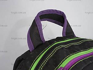 Рюкзак подростковый Kite Take'n'Go, K14-809-1, фото