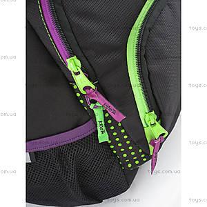 Рюкзак подростковый Kite Take'n'Go, K14-809-1, отзывы