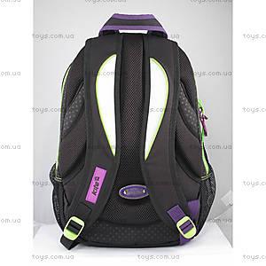 Рюкзак подростковый Kite Take'n'Go, K14-809-1, цена
