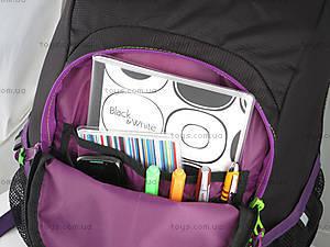 Рюкзак подростковый Kite Take'n'Go, K14-809-1, игрушки