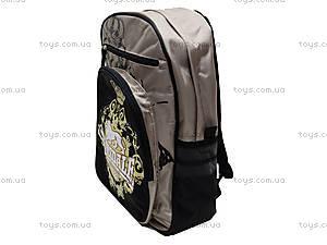 Рюкзак подростковый Lonsdale, LSAB-RT3-507, купить