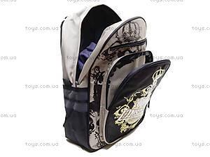 Рюкзак подростковый Lonsdale, LSAB-RT3-507, фото