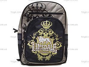Рюкзак подростковый Lonsdale, LSAB-RT3-507