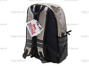 Рюкзак подростковый Lonsdale, LSAB-RT3-507, отзывы