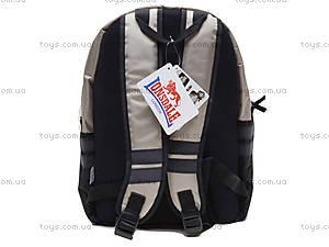 Рюкзак подростковый Lonsdale, LSAB-RT3-507, игрушки