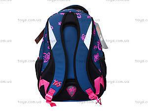 Рюкзак подростковый Love, 552343, фото