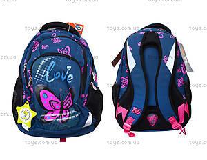 Рюкзак подростковый Love, 552343