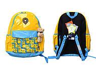 Рюкзак подростковый Oxford, жёлто-голубой, 552581, фото