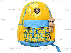 Рюкзак подростковый Oxford, жёлто-голубой, 552581, цена