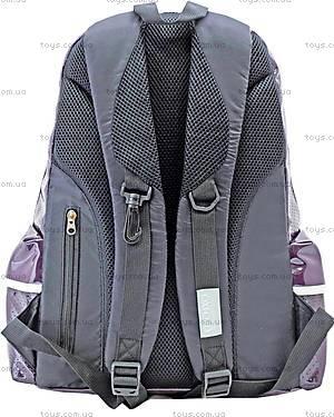 Рюкзак школьный подростковый Oxford, 551643, купить