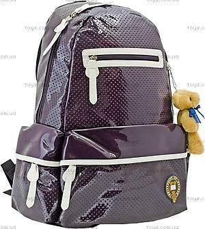Рюкзак школьный подростковый Oxford, 551643