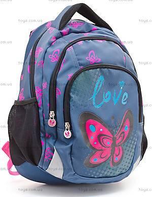 Рюкзак подростковый Love, 552343, купить