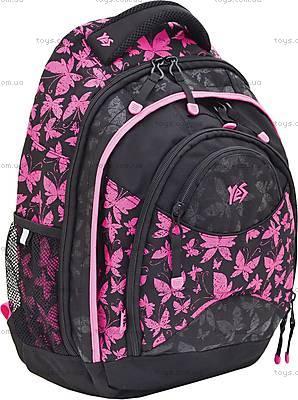 Рюкзак для школы Fly of the butterfly, 551872, купить