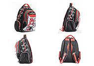 "Рюкзак подростковый YES ""WINX COUTURE"", размер L, 552302, цена"
