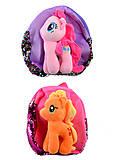 Рюкзак «Пони» 13 видов, C33971, отзывы