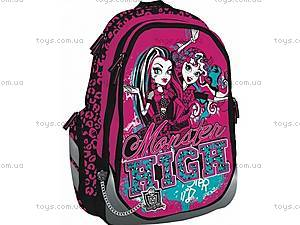 Детский школьный рюкзак Monster High, MHBB-RT2-976, купить