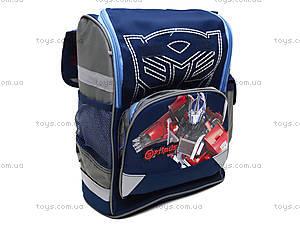 Рюкзак-ранец, твердая спинка, TRBB-UT1-117, отзывы