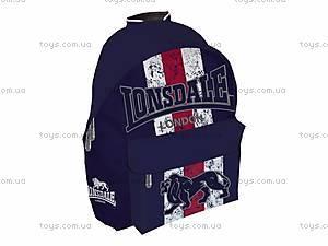 Рюкзак для детей Lonsdale, LSDR-12T-502