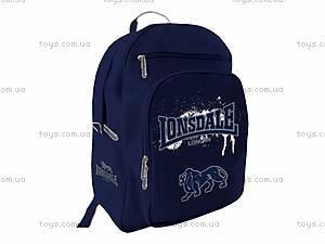 Школьный рюкзак Lonsdale, LSDM-12T-507