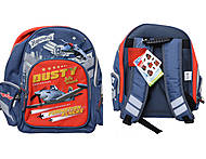 Рюкзак с жестким каркасом «Аэротачки», PLBB-RT2-9621