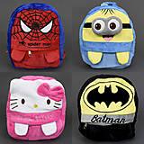 Рюкзак с карманом, 4 вида с героями, 555-47, купить