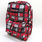 Рюкзак с карманом «Килт», 9015-2, отзывы