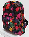 Рюкзак с карманом «Пузырьки», 0592-B, игрушки