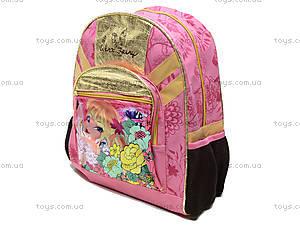Рюкзак с мягкой спинкой «Феи Винкс», WXBB-UT1-980, купить