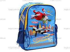 Рюкзак с мягкой спинкой Planes, PLBB-MT1-977, фото
