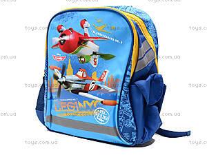 Рюкзак с мягкой спинкой Planes, PLBB-MT1-977, отзывы