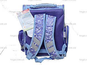 Рюкзак с усилением пластиком Princess, PRAB-MT1-113, купить