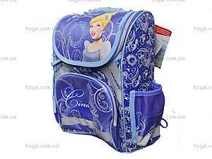 Рюкзак с усилением пластиком Princess, PRAB-MT1-113, отзывы