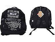 Рюкзак Scorpion Bay, серый, SBBB-RT1-502, купить
