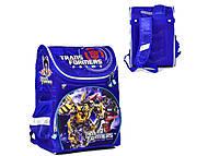 Рюкзак школьный «Трансформеры» с ортопедической спинкой, N00156, отзывы