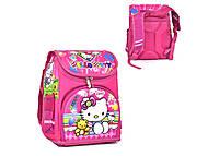 Рюкзак школьный для девочек «Хеллоу Китти», N00125, отзывы