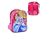 Рюкзак школьный «Принцессы» розовый, N00244, цена