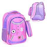 Рюкзак школьный, 3 отделения, 3 кармана, розовый, C36214, цена