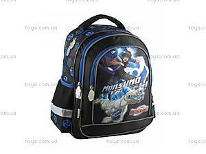 Рюкзак школьный для детей Monsuno, MS13-509K