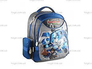 Детский рюкзак Monsuno, MS14-512K