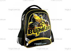 Рюкзак школьный для детей Transformers, TF14-517K