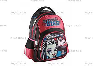 Рюкзак для детей Monster High, MH14-518K