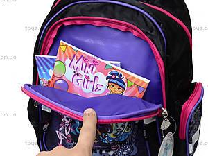 Школьный рюкзак Monster High, MH14-522-1K, фото