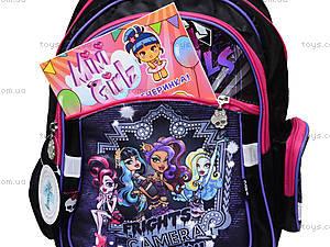 Школьный рюкзак Monster High, MH14-522-1K, отзывы
