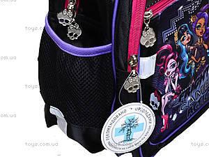Школьный рюкзак Monster High, MH14-522-1K, детские игрушки
